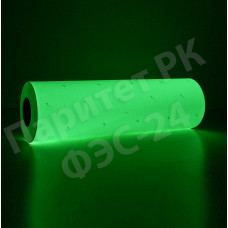 Фотолюминесцентная пленка по ГОСТ для печати ФЭС-24 в рулонах 50 м, ширина 0,61м
