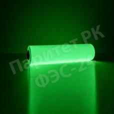 Фотолюминесцентная пленка для печати, послесвечение более 17 ч.,в рулонах 50м, ширина 0,61м