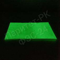 Фотолюминесцентные листы ФЭС-24  (ФЭС-24П)  по ГОСТ А3 (305*410)