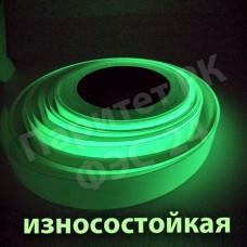 Фотолюминесцентная износостойкая лента ФЭС-24 по ГОСТ без изображения в рулоне шириной 10 мм (в пог.м.)