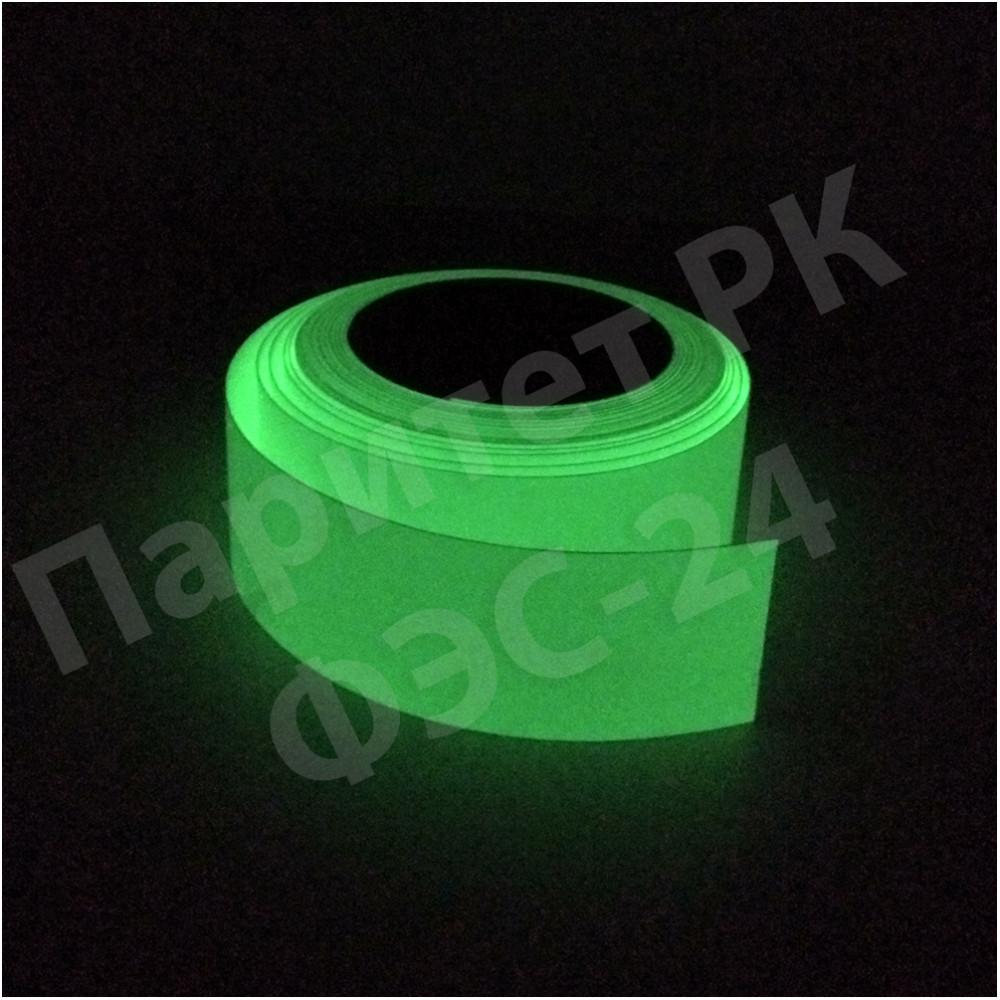 Фотолюминесцентная лента по ГОСТ ФЭС-24 без изображения в рулоне шириной 50 мм (в пог.м.)