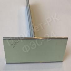 Плоский алюминиевый профиль 25 мм с фотолюминесцентной лентой по ГОСТ без изображения