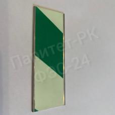 Плоский алюминиевый профиль 25 мм с фотолюминесцентной лентой по ГОСТ с изображением