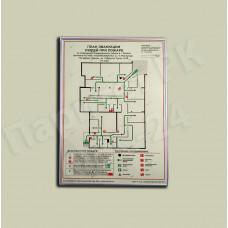 План эвакуации в алюминиевой рамке на фотолюминесцентной пленке ФЭС-24 по ГОСТ, размер А2 (600*400мм)