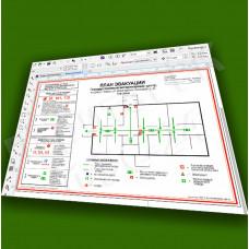 Зарисовка  макета плана эвакуации без выезда на место, формат А2 (400*600мм)
