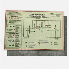 План эвакуации на оцинкованной стали из фотолюминесцентной пленки ФЭС-24 по ГОСТ, размер А3 (300*400мм)