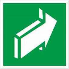 """Знак E 18 """"Открывать движением от себя"""" на фотолюминесцентной пленке, размер 100*100"""