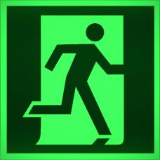 """Знак E 01-02 """"Выход здесь (правосторонний)"""" на фотолюминесцентной светонакопительной пленке, размер 100*100"""