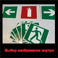 Знаки на СМК пленке  без ПВХ, цены за кв.м