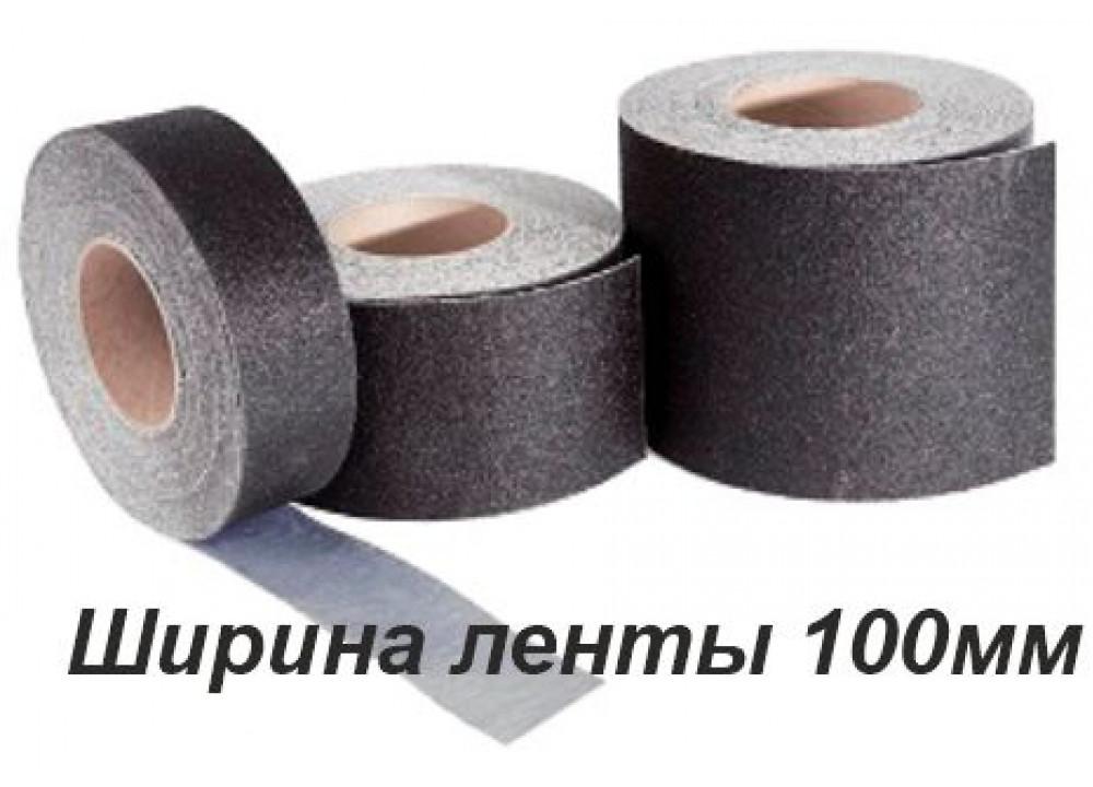 Абразивная противоскользящая лента  без изображения в рулоне шириной 100 мм (в пог.м.)
