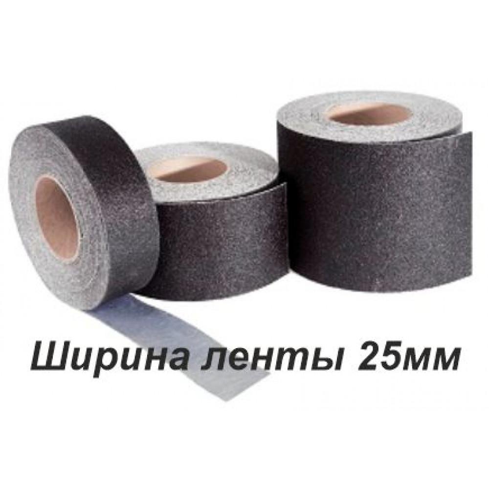 Абразивная противоскользящая лента без изображения в рулоне шириной 25 мм (в пог.м.)