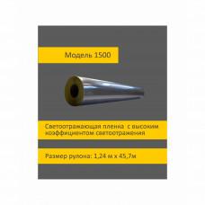 Светоотражающая световозвращающая пленка 1500 в рулоне высокой интенсивности в кв.м, ширина 1,24м