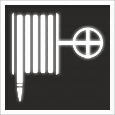 """Знак F 02 """"Пожарный кран"""" на световозвращающей светоотражающей пленке на ПВХ"""
