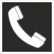 """Знак F 05 """"Телефон для использования при пожаре"""" на световозвращающей светоотражающей  пленке на ПВХ"""
