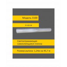Светоотражающая световозвращающая пленка коммерческая 3100 в кв.м, ширина 1,24м