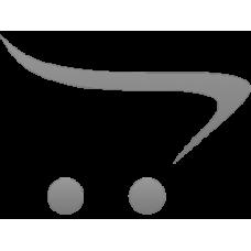 Заглушки для профиля наклонного типа 55мм*15мм*1мм с клеевой фиксацией